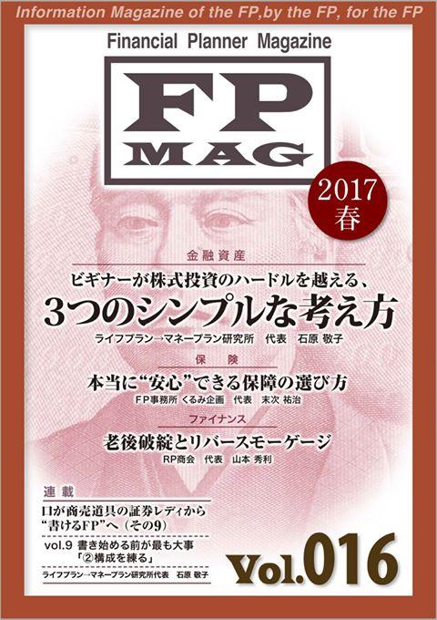 FPMAG016